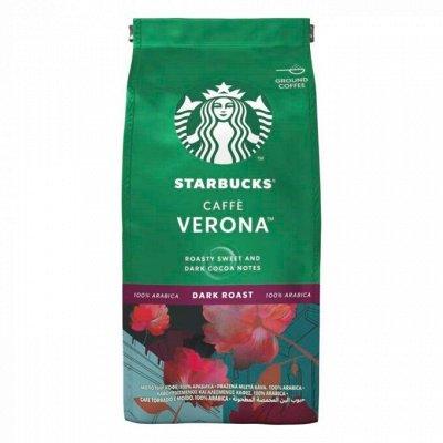Чайно-Кофейная Лавка — Starbucks Молотый — Кофе и кофейные напитки
