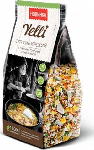 СКИДКА -25%!ЕЛ Суп Сибирский с белыми грибами и перловкой
