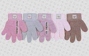 Перчатки Перчатки. Размер: 13 (2-3 года). Состав: 70% акрил 30% шерсть. Подклад: Без подклада