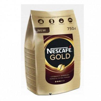 Кофе, чай по оптовым ценам. — Кофе — Чай, кофе и какао