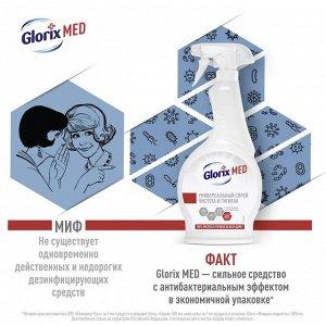 NEW Чист.спрей GLORIX 500мл дезинф.д/очищения поверхности