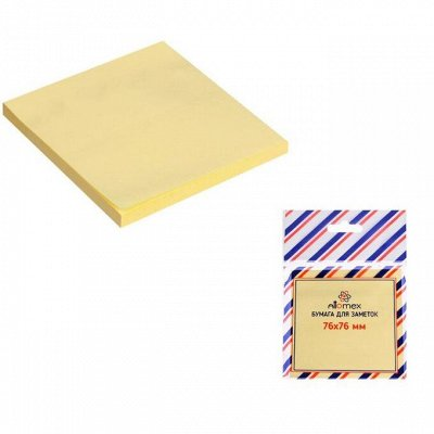 Канцтовары — Бумага для записей и стикеры-2. — Канцтовары