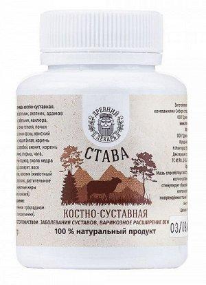 Мазь костно-суставная Става, 130 гр.