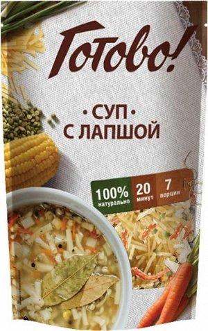 ДГР  Суп с лапшой Готово!