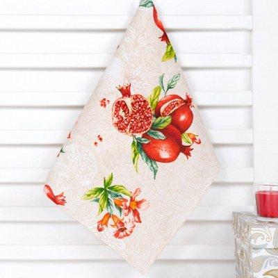 Распродажа скатертей от 220 рублей! Полотенца от 40 рублей!  — Вафельные полотенца — Кухонные полотенца