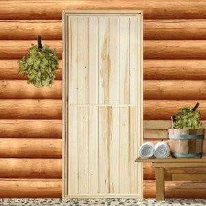 """Дверь для бани """"Экстра"""", вертикаль, коробка ЛИПА 180?80см"""