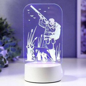 """Светильник """"Охотник"""" LED RGB от сети 9,5х10х19,5 см"""