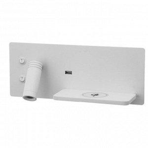 Бра с правой полочкой 85101/2 LED 8+3Вт 4000К USB беспроводная зарядка белый 30х11х12 см