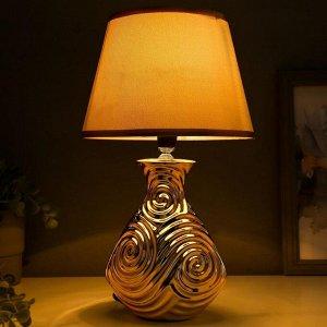 Лампа настольная 16148/1GD E14 40Вт золото 22х22х38 см