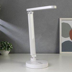 Лампа настольная сенсорная 16101/1 LED 5Вт USB АКБ 3 режима белый 32х16х40 см