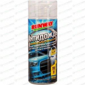 Антидождь (добавка в бачок омывателя) Runway Rain Guard, бутылка 150мл, арт. RW1509