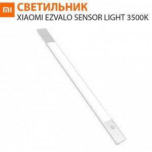 Беспроводной светильник Xiaomi EZVALO Wireless Sensor Light 3500K