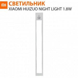 Беспроводной светильник Xiaomi HUIZUO Night Light 1.2W