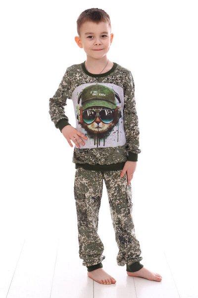 Каприз — Шикарный домашний трикотаж для всей семьи. НОВИНКИ — Одежда для мальчиков