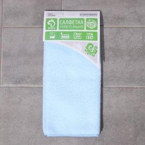 Тряпка для мытья пола мягкая Доляна, 40?60 см, 170 г/м2, цвет МИКС