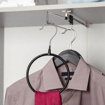 Настоящей Хозяйке. Товары для дома, Уборки и Хранения — Вешалки-плечики для одежды