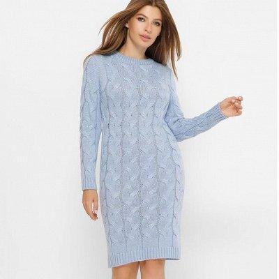 F@SHION UP и 1FOR YOU! Одежда для женщин. Акция-20% — Платья вязаные — Одежда