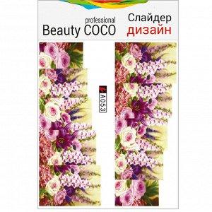 Beauty COCO, Слайдер-дизайн A-053