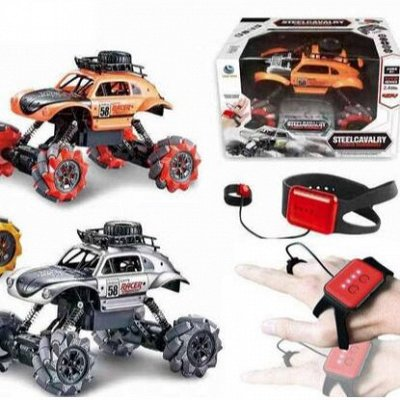 Детские игрушки и товары для питомцев в наличии! — На радиоуправлении — Радиоуправляемые игрушки