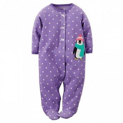 Распродажа одежды для малышей, вкусные цены — Комбинезоны