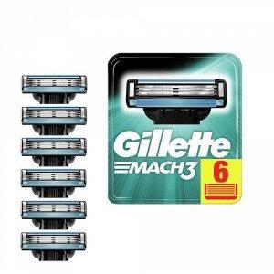 Gillette Mach3 (6шт) RusPack orig (пластик)