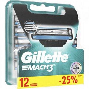 Gillette Mach3 (12шт) RusPack orig (пластик)