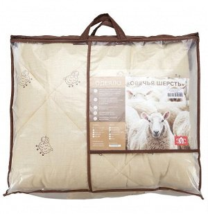 Одеяло Овечья шерсть полиэстер/сумка 150 облегченное