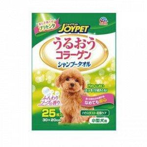 Полотенца шампуневые для экспресс-купания без воды с плацентой для мелких и средних собак 25шт