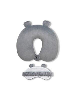 Подушка для шеи с маской для сна.Серый