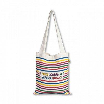№191=✦™ДОМТРИК✦Качественный,не дорогой российский трикотаж◄╝ — Пляжные сумки — Пляжные сумки