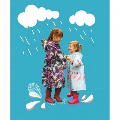 Сирень. Фотошторы и текстиль для дома! Шторы от 1580 руб — Дождевик детский