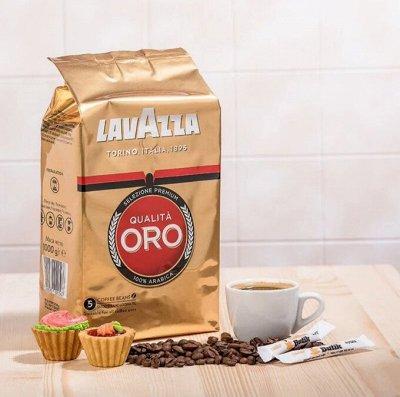 Чайно-кофейный дом. Чай и Кофе на любой вкус! ☕ — Кофе lavazza
