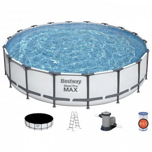 Бассейн каркасный Steel Pro MAX, 549 х 122 см, фильтр-насос, лестница, тент, 56462 Bestway
