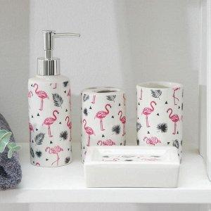 Набор аксессуаров для ванной комнаты «Фламинго», 4 предмета (дозатор 300 мл, мыльница, 2 стакана)
