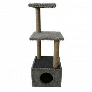 Домик для животных с двумя полками, 38,5 х 38,5 х 106 см, джут, тёмно-серый