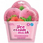 FunnyOrganix Охлажд. тканевая маска-мороженое для лица STRAWBERRY SORBET & MINT 'Морозная свежесть'