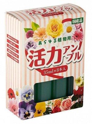 """Японское удобрение """"Универсальное"""" для всех видов растений. 8шт/35мл"""
