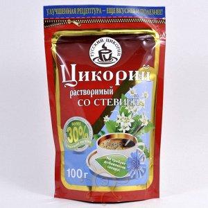 Русский цикорий растворимый со стевией, 100 г