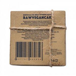 """Шоколад на меду """"Хурма"""", ручной работы RawVeganCake"""