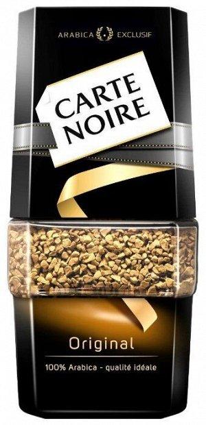 Кофе CARTE NOIRE 95 г