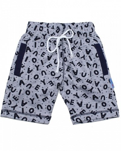 Удобная и стильная детская одежда по доступным ценам! Новинки — Шорты для мальчиков