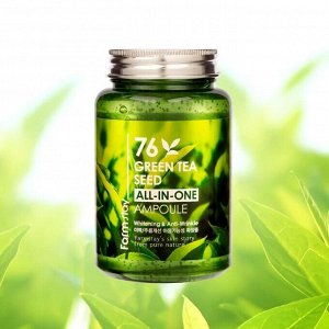 Farm Stay Green Tea Seed All-In-One Ampoule Многофункциональная ампульная сыворотка с семенами зелен