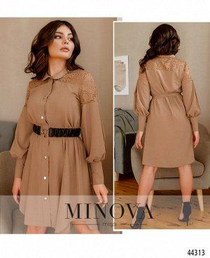 Платье №8633-мокко