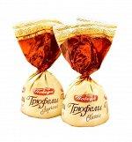 Трюфели Шоколадные Классические
