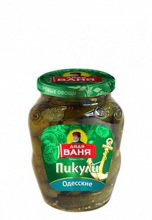 """Пикули Одесские """"Дядя Ваня"""" 350 гр. 1/12, шт"""