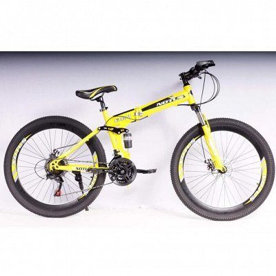 Летний ассортимент. Бассейны, велосипеды, самокаты, ролики — Велосипеды 26'' — Велосипеды