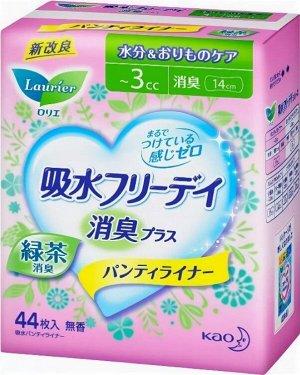 223401 KAO Laurier free day прокладки впитывающие для небольшого объема жидкости без запаха 48 шт