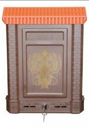 Ящик почтовый ПЛАСТИК ПРЕМИУМ с замком 390х280х75мм