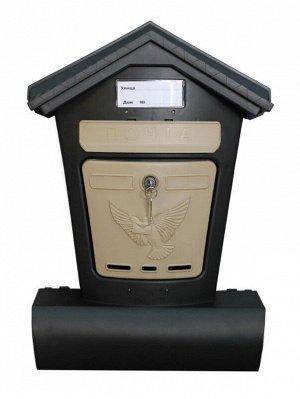 Ящик почтовый ПЛАСТИК ЭЛИТ с замком и двумя ключами 348х502х107мм 1/10