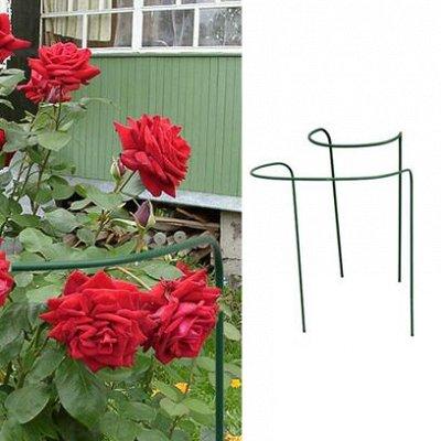 Дорис: для сада и огорода  — Подвесы, кустодержатели, подставки, поддержки деревьев — Садовый инвентарь